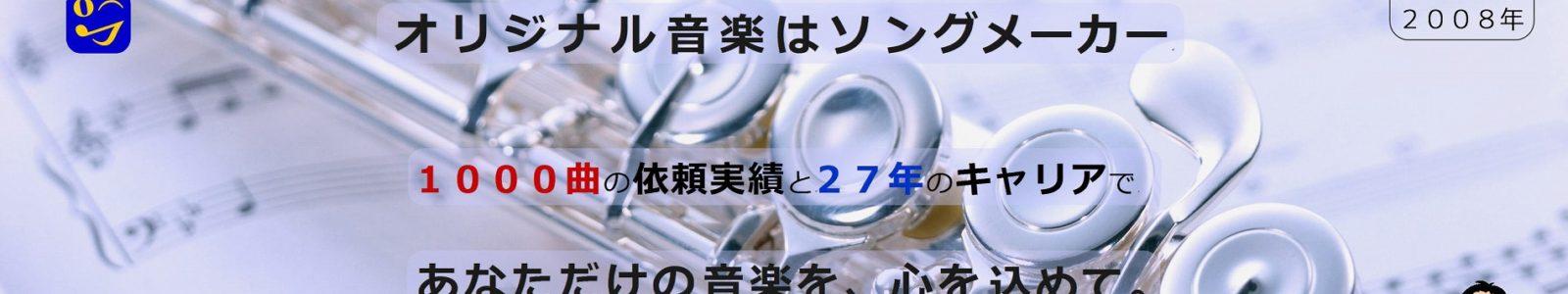 slide_semai