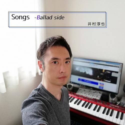 井村淳也オリジナルアルバム Songs -Ballad side