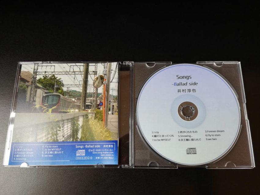 ソングメーカー代表井村淳也のオリジナルアルバムSongs Ballad sideジャケット